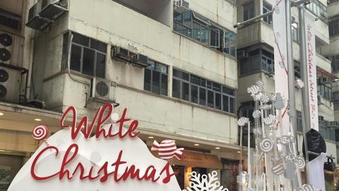太古地產「2014白色聖誕市集」
