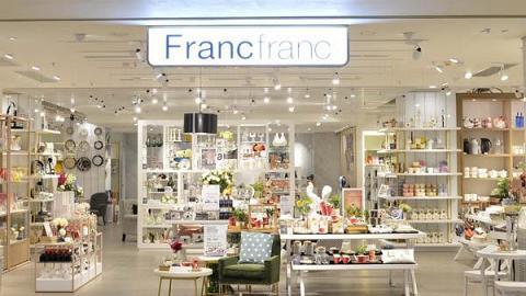 Francfranc新年驚喜優惠 低至1折