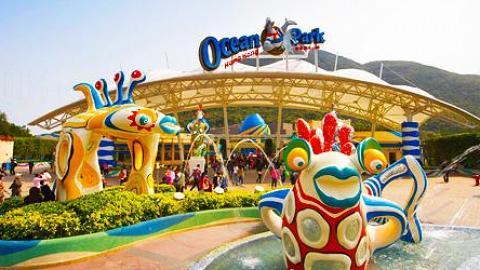 2015年香港海洋公園 港人生日優惠