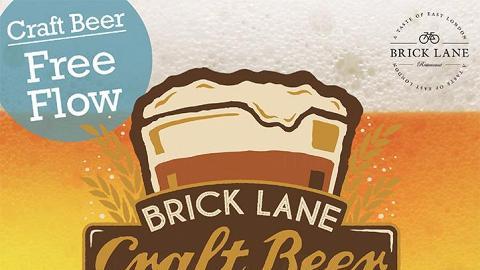 Brick Lane 手工啤酒節2015