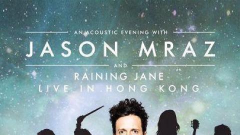 Jason Mraz and Raining Jane 香港演唱會2015