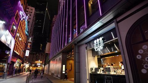銅鑼灣Lab Made Cafe開幕 免費派雪糕