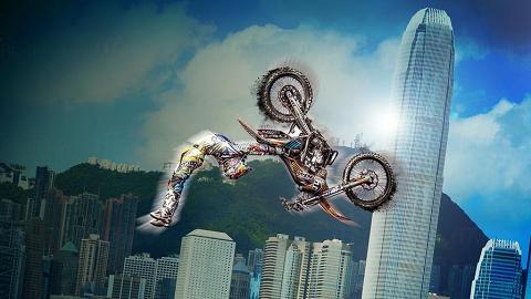 「Red Bull X-Fighters Jams」   香港首次上演