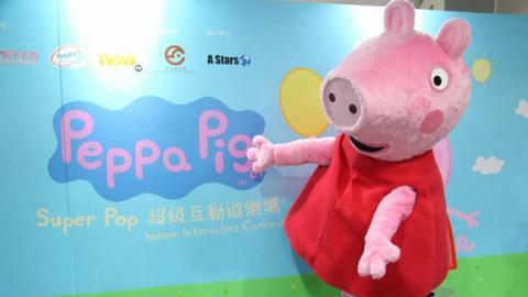 粉紅小豬Peppa Pig 復活節首辦互動遊樂場