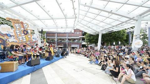 法國夏日音樂節暨赤柱廣場音樂節