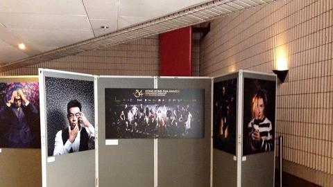第34屆香港電影金像獎圖片展 一睹入圍者風範