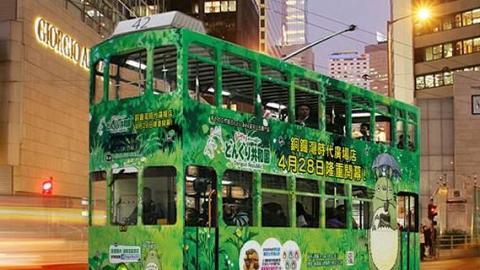 橡子共和國新店開幕 送「銅鑼灣版」貓巴士手指玩偶