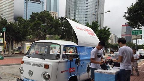 一連四日 Levi's Cool Van 免費派雪條