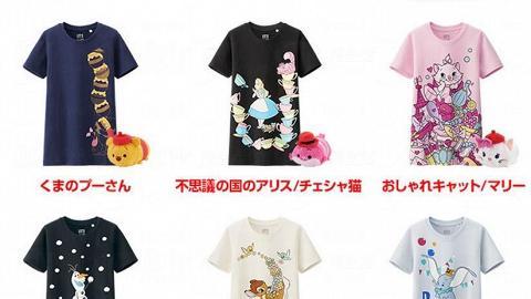 UNIQLO TsumTsum T恤6月中香港有售  仲送公仔!