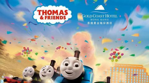 黃金海岸酒店推廣 Thomas & Friends家庭住宿計劃