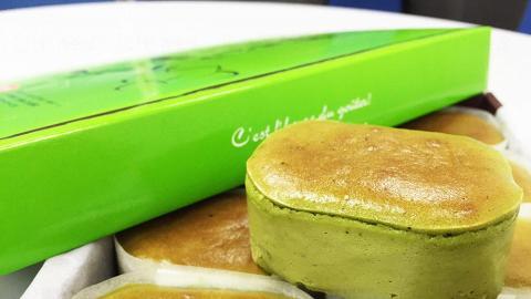 半熟工房新推綠茶口味 現已公開發售!