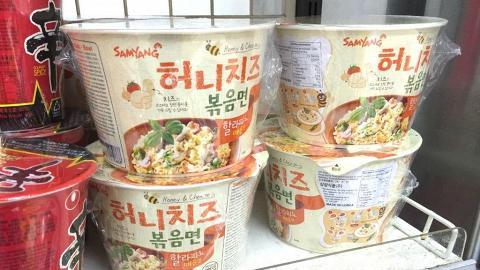 7-11最新引入 韓國三養芝士蜜糖味撈麵