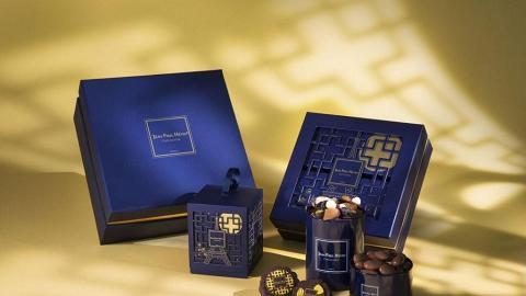 Jean-Paul Hévin Chocolatier 巴黎團圓系列朱古力月餅