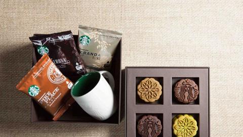 Starbucks月餅現接受預購!全新麻糬口味登場