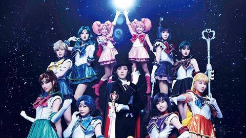 MCL德福戲院與日本同步直播 美少女戰士音樂劇