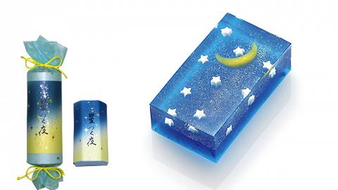 夏季限定!訂購日本人氣「星づく夜」菓子