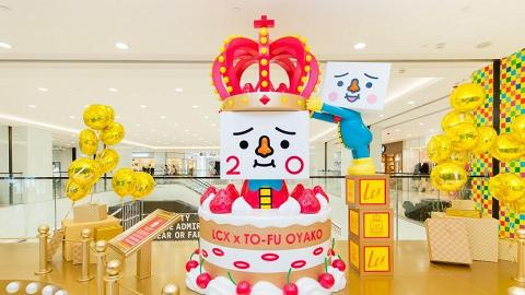 LCX x TO-FU OYAKO 豆腐人20週年派對