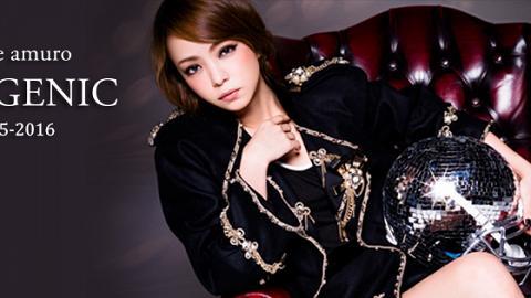 安室奈美惠香港演唱會 2016