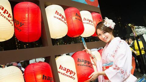 體驗日本風情! 快活谷Happy Wednesday浴衣祭典