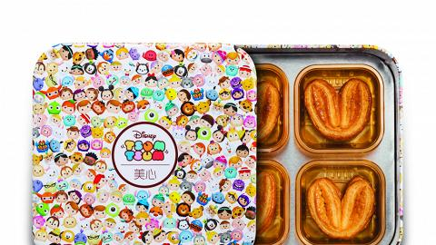 甜蜜新年!美心 x Tsum Tsum一口烘焙禮盒