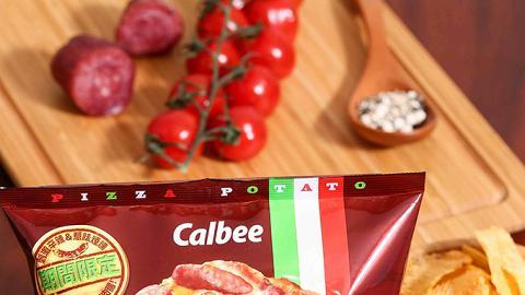 期間限定!卡樂B食好「西」班牙系列薯片