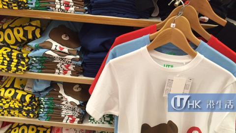 香港開售!UNIQLO x LINE FRIENDS印花T恤