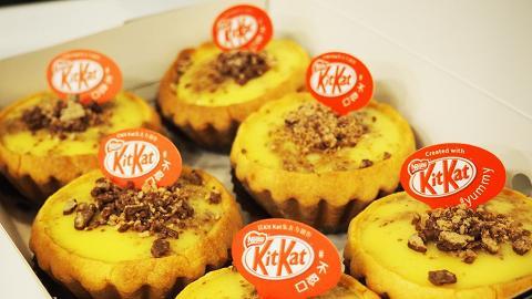 紫薯味後又一力作!超羣KitKat朱古力蛋撻