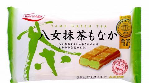 一起分享日本夾心甜品!AEON戀上白色情人節