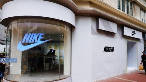 自製球鞋!特設NIKEiD AIR MAX POP UP