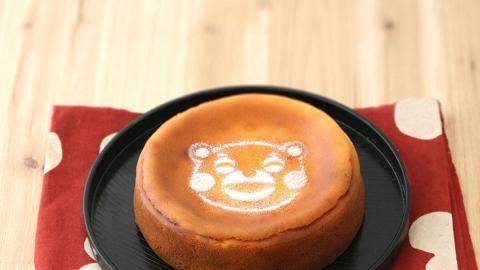 熊本熊甜品!Das Gute期間限定焗芝士蛋糕