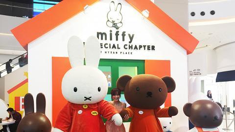 Miffy家族訪港!銅鑼灣Miffy & Friends展覽