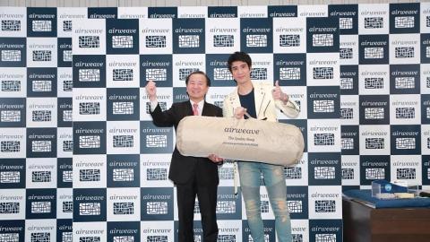 60天免費試用!日本airweave寢具