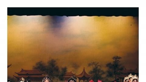 2015/16年度學校演藝實踐計劃 - 「踏入粵藝小舞台」粵劇培訓計劃 - 結業演出