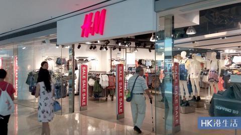 低至$30有交易!H&M夏日勁減又嚟喇