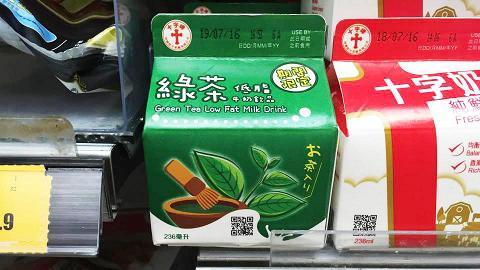味道有無驚喜?期間限定綠茶口味屋仔奶