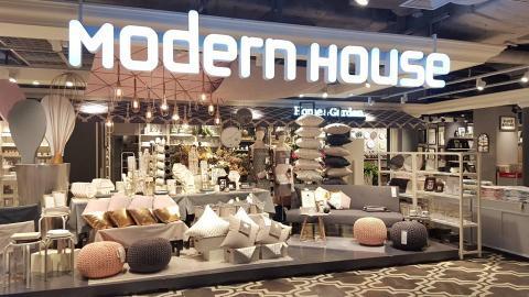 周末掃5折家品!Modern House夏日優惠