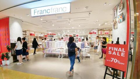 指定貨品低至3折!Francfranc夏日減價