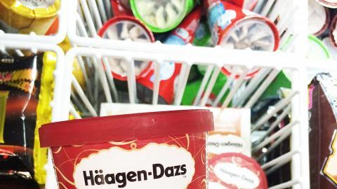 便利店獨家! Häagen-Dazs牛奶拖肥味雪糕