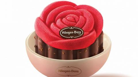 提早預訂有7折!Haagen-Dazs玫瑰雪糕月餅