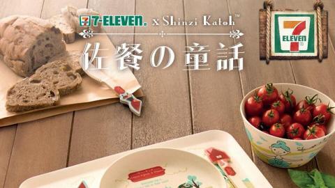 小紅帽碟最可愛!便利店換購竹製餐具