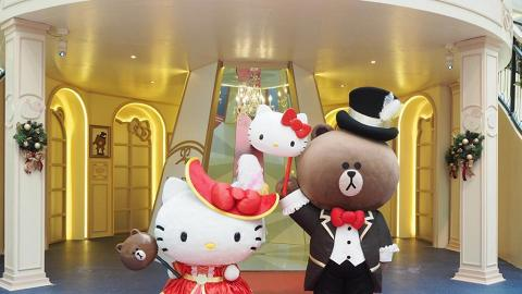 將軍澳LINE FRIENDS x Hello Kitty聖誕舞會