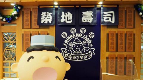4.5米迷你版東京鐵塔!大口仔空運日式聖誕夜到港