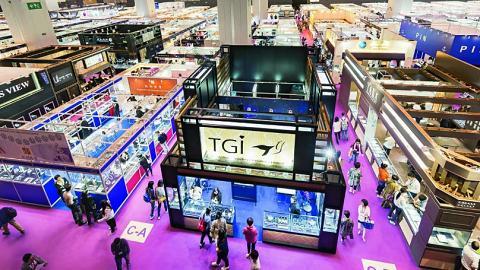 逛香港珠寶購物節 破底價鑽飾 低至一折入手