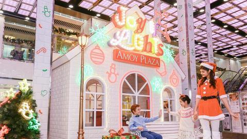 快啲去淘大商場 ,探下聖誕老人秘居啦!