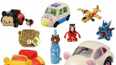 低至1折!名牌玩具禮品聖誕開倉