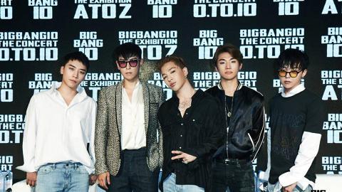 當兵前最後一次完全體開騷!傳BIGBANG明年一月襲港