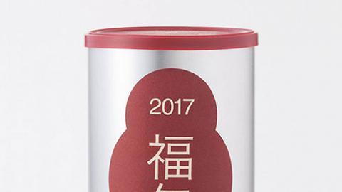 香港都買到!MUJI 2017年福罐