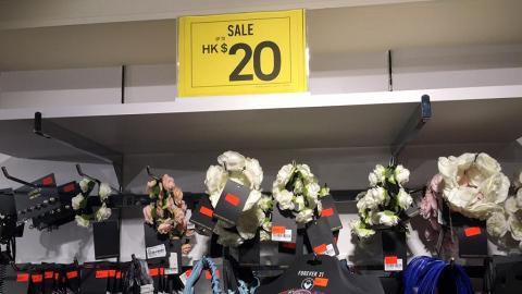$20買到一對鞋!FOREVER 21聖誕大減價