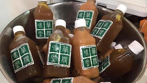 華嫂名物菠蘿包進駐!冬日美食節2016美食率先試(下集)