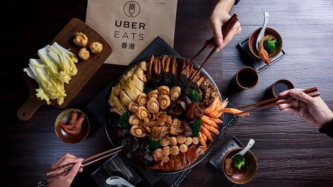 UberEATS又有新搞作!推出圍村盆菜外送服務